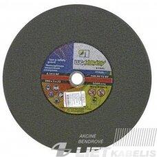 Diskas pjovimo 230x3.0x22 aliuminis
