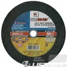 Diskas šlifavimui, 230x6x22 14A Plienas