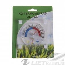 Lauko termometras ZLJ-039